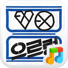 Exo  for PC
